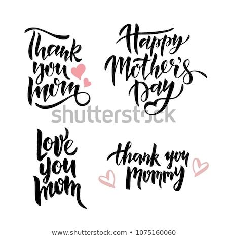 Amor mamãe cartão postal primavera cartão Foto stock © Anna_leni
