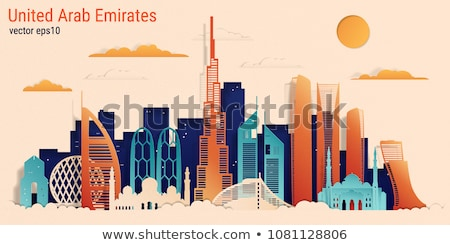 United Arab Emirates Flat Style Vector Concept Stock photo © robuart