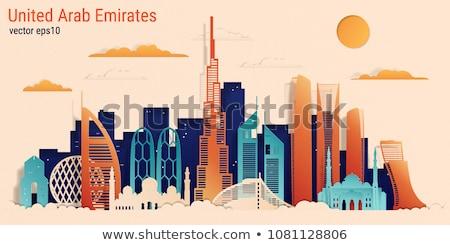 Egyesült Arab Emírségek stílus vektor üdvözlet illusztráció Dubai Stock fotó © robuart