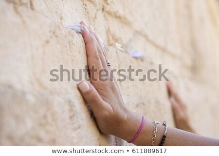 Batı duvar küçük kağıtları doldurulmuş taşlar Stok fotoğraf © searagen