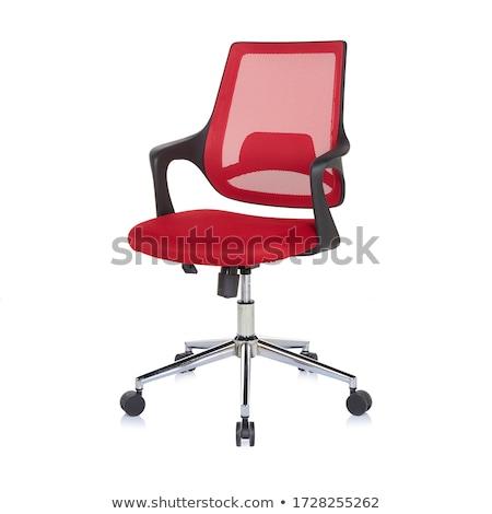 leather office chair Stock photo © djdarkflower
