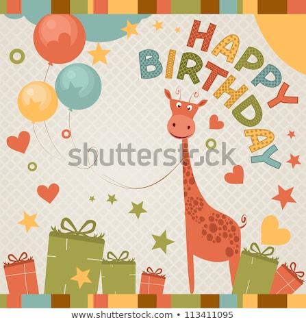 Днем рождения, картинка с днем рождения с жирафом