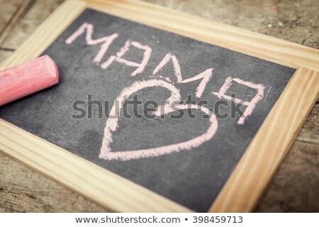 Serca tablicy różowy obraz kredy miłości Zdjęcia stock © w20er