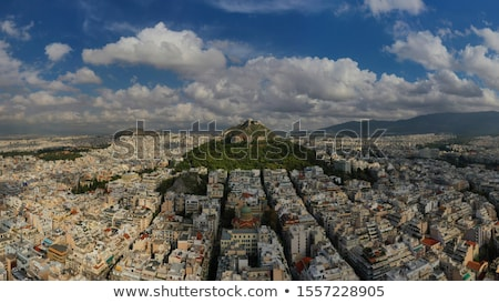 Aerial Photo of Mount. Beautiful View Stock photo © H2O
