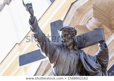 Atravessar ilustração símbolo cristandade amarelo Foto stock © madelaide