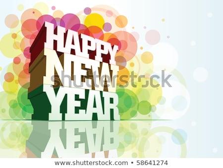 2011 új év kártya illusztráció boldog terv Stock fotó © get4net