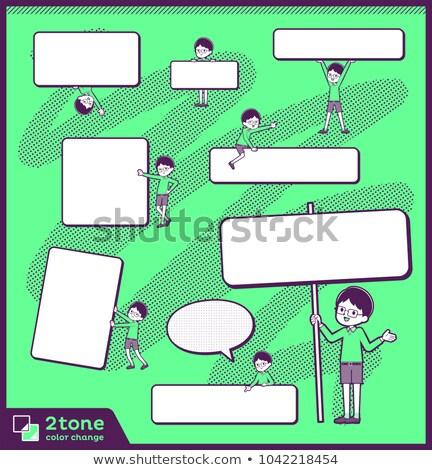 Tipo verde ropa gafas 13 familia Foto stock © toyotoyo