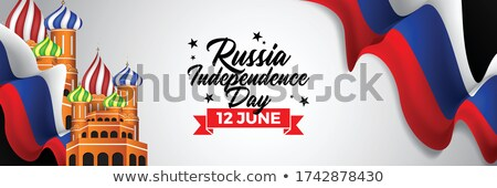 Russia independence day celebration banner or poster vector template design Stock photo © SaqibStudio