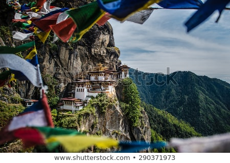 Tibetan Buddhism Architecture Stock photo © dmitry_rukhlenko