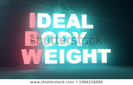Acronym of IDEAL Stock photo © bbbar