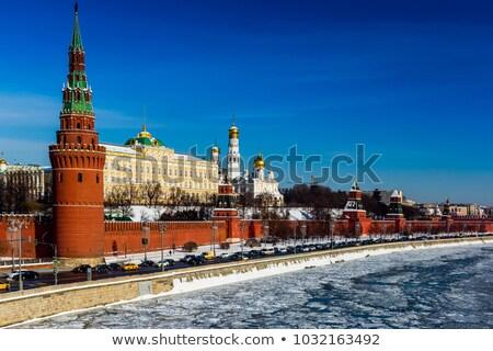 クレムリン · モスクワ · ロシア · 川 · 雲 · 壁 - ストックフォト © neirfy