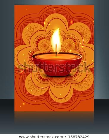 Happy diwali celebration brochure card template reflection vecto Stock photo © bharat