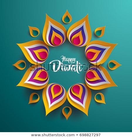Belo cartão diwali projeto vetor feliz Foto stock © bharat