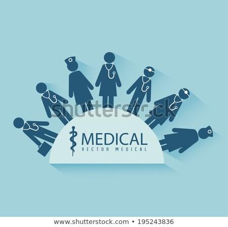 Médico médico símbolo projeto mundo fundo Foto stock © bharat