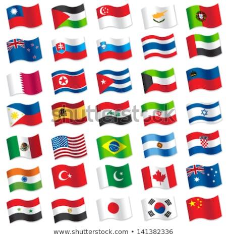 Egyesült Arab Emírségek Horvátország zászlók puzzle izolált fehér Stock fotó © Istanbul2009
