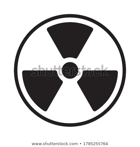 Radioattivo segno giallo vettore icona pulsante Foto d'archivio © rizwanali3d