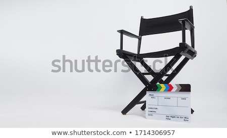 Stock photo: Take a seat