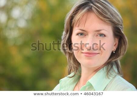 Portré mosolygó nő korai ősz park néz Stock fotó © Paha_L