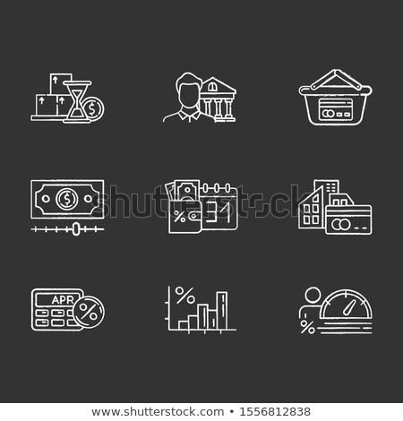 mútuo · beneficiar · lousa · giz · fundo - foto stock © tashatuvango