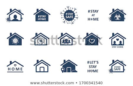 House icon with highlight Stock photo © Oakozhan