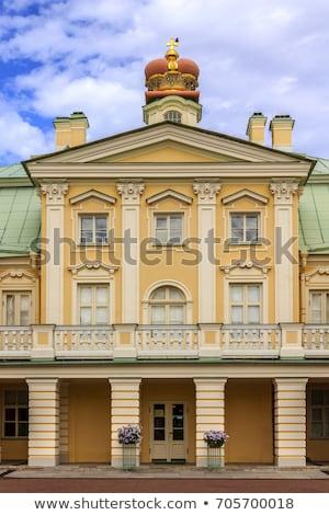 Facciata palazzo Russia parco cielo costruzione Foto d'archivio © serpla