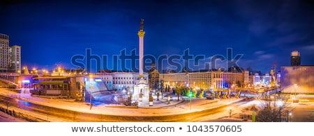 Ukrajna szobor felső nő város kék Stock fotó © joyr