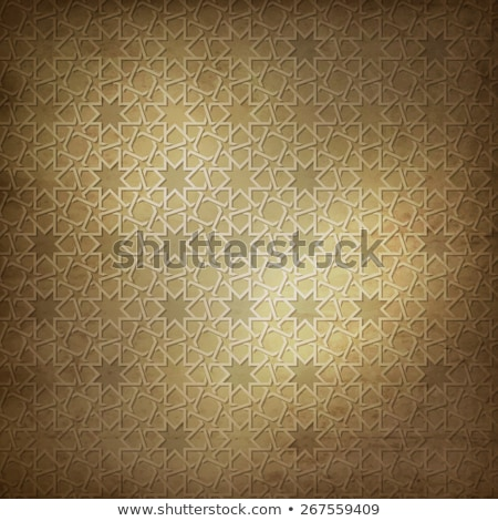 Stock fotó: Iszlám · ramadán · évszak · háttér · művészet · kártya