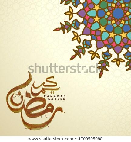 eid mubarak greeting card design with glowing mosque and mandala Stock photo © SArts