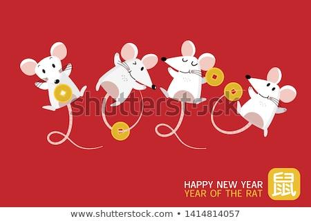 Cute rat blij gezicht illustratie gelukkig muis Stockfoto © bluering
