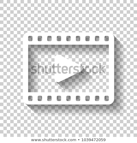 black TV icon white transparent Stock photo © romvo