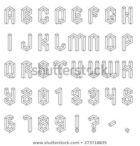 Cubo griglia lettera i 3D rendering 3d illustrazione Foto d'archivio © djmilic
