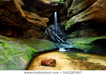 Foto stock: Waterfall In Centennial Glen Canyon