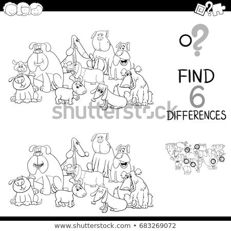 различия образовательный игры Cartoon собаки группа Сток-фото © izakowski