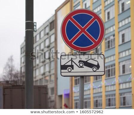 Geen parkeren teken verkeersbord 3D Stockfoto © Giashpee
