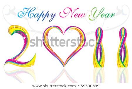 Szczęśliwego nowego roku 2011 kolorowy fali serca streszczenie Zdjęcia stock © pathakdesigner