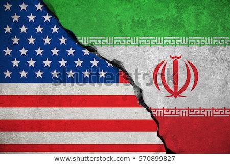 ストックフォト: フラグ · イラン · レンガの壁 · 描いた · グランジ · テクスチャ