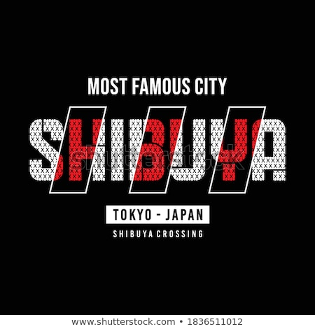 Tokio ciudad emblema signo aislado blanco Foto stock © speedfighter