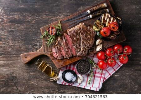 Rústico alimentos bordo horizontal Foto stock © tab62