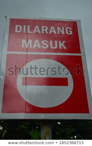 Stark Warning Stock photo © 3mc