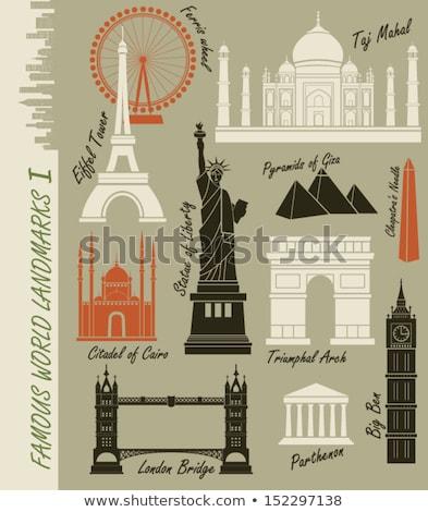 черно белые всемирный набор вектора болван эскиз Сток-фото © anbuch