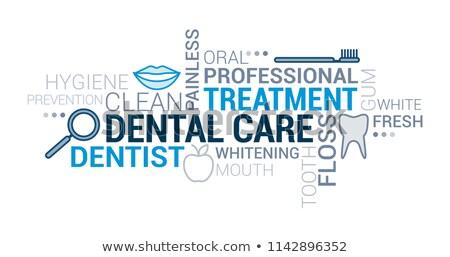 歯痛 言葉の雲 口 歯 雲 白 ストックフォト © tang90246
