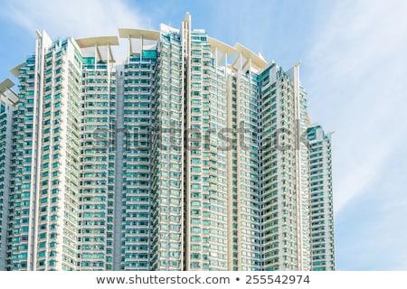 Hong · Kong · affollato · edifici · città · muro · home - foto d'archivio © elnur