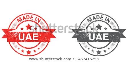 Round sticker with flag of united arab emirates Stock photo © MikhailMishchenko