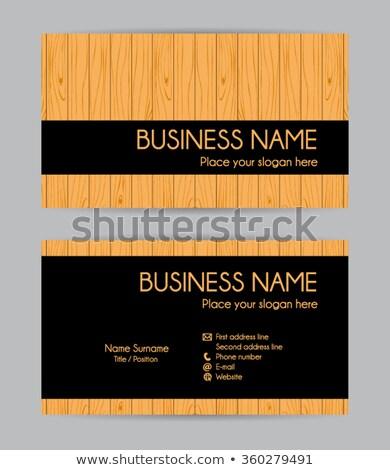 parquet business card 2 stock photo © vadimsoloviev