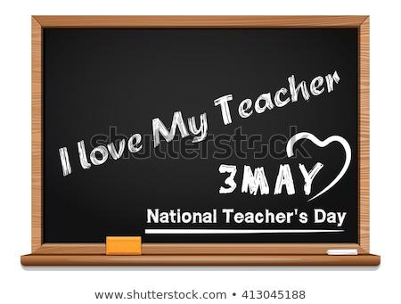 3 May. National Teachers Day. I love My Teacher Stock photo © kiberstalker