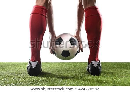 Piłkarz gotowy kopać piłka kara miejscu Zdjęcia stock © wavebreak_media