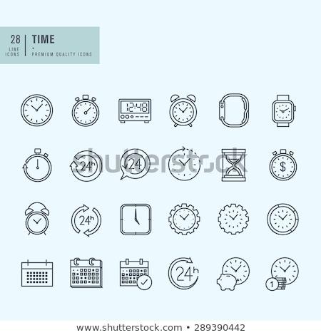 Stock fotó: Szerkentyű · vékony · vonal · ikon · gyűjtemény · eszközök · elektronikus