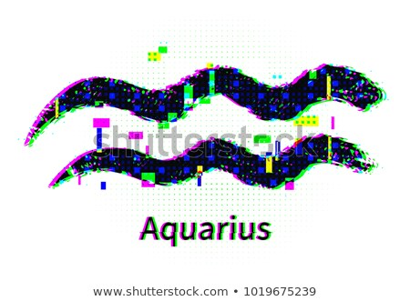 aquarius zodiac sign with grunge and glitch effect stock photo © sonya_illustrations