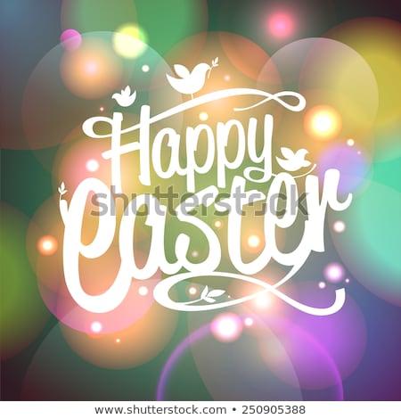 Kellemes húsvétot szöveg homály zöld homályos bokeh Stock fotó © romvo