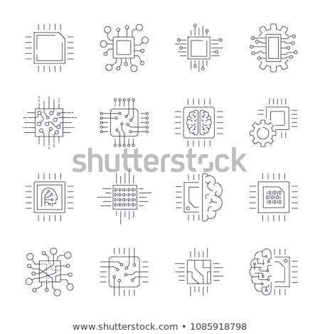 Сток-фото: Digital Vector Quantum Computing Icon Set